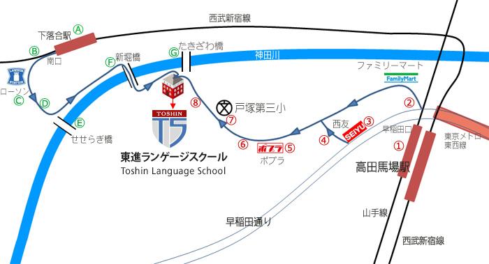 Ecole Toshin