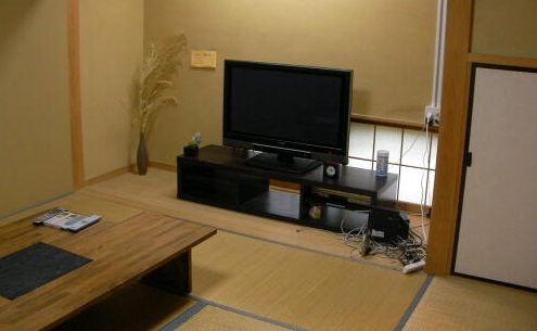 Maison Suginami