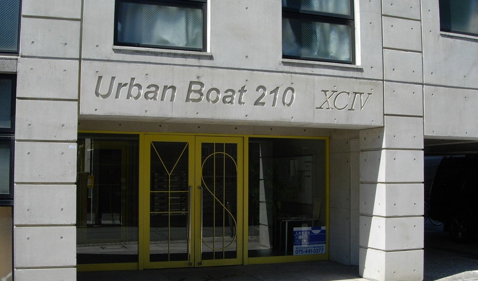 UB-1 (2)
