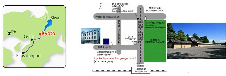 carte de kyoto