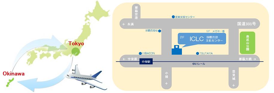carte-de-okinawa
