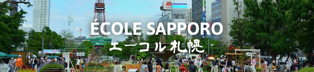 Ecole Sapporo