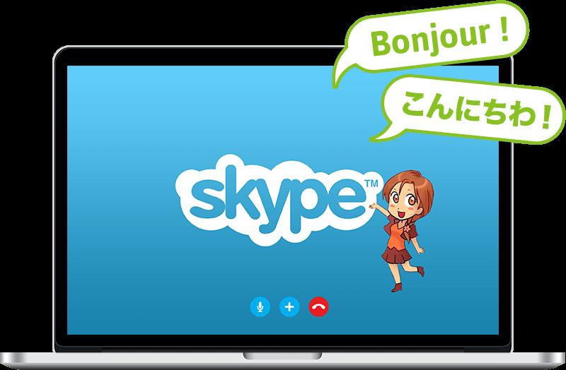 ordi_skype_800