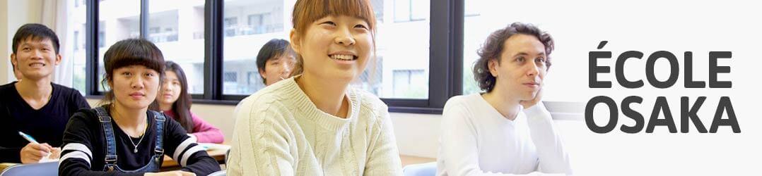 dokodemo apprendre le japonais
