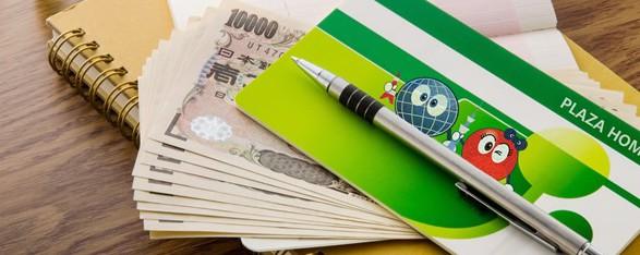 Ouvrir un compte bancaire au Japon, conseils et formalités