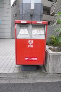 poste-japonaise-1