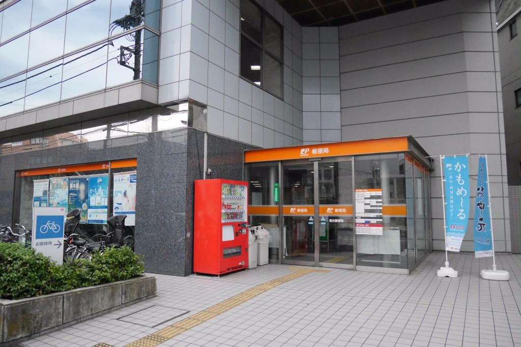 La poste japonaise, fonctionnement et tarifs postaux
