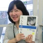 fukuoka-profs1