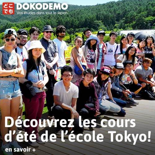 Cours d'ete Ecole Tokyo