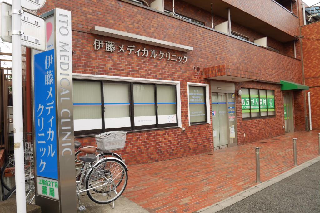 soins-medicaux-au-japon-clinique