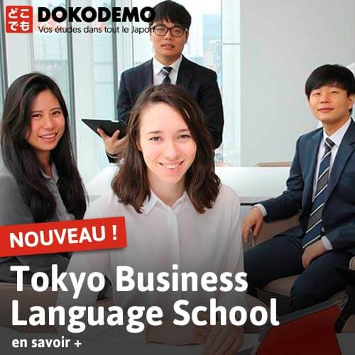 Tokyo Business Language School
