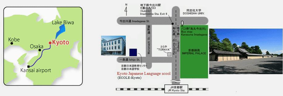 carte-de-kyoto-f2