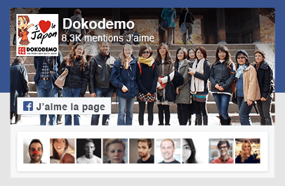 https://www.facebook.com/dokodemo.japon/