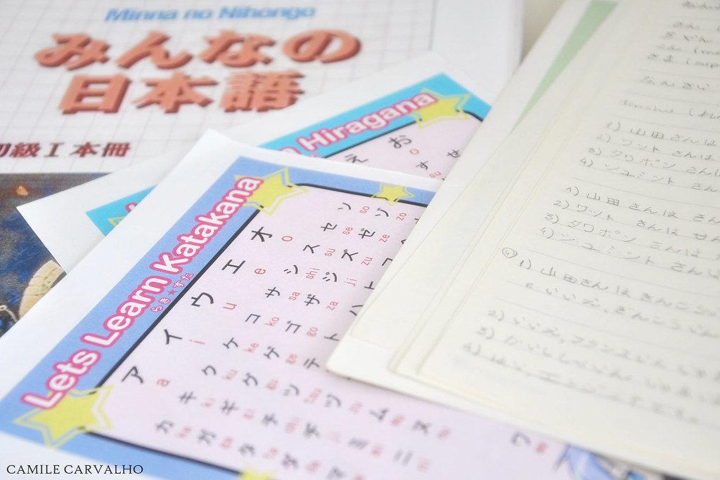 Apprendre le japonais au Japon
