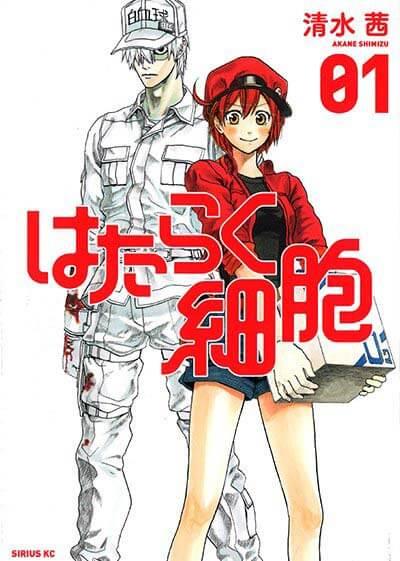 1-Akane-Shimizu
